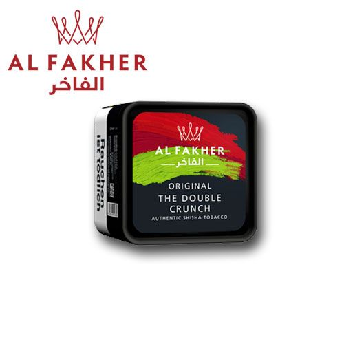 Al Fakher Tobacco 200g - The Double Crunch